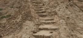 مشروع التنقيب في تل رفح الأثري